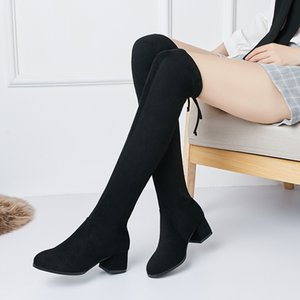 Over-knee Boots for Women 2020 Winter New Thick Heel Round Head Boots for Women 5050 Stretch High Boots Special Force Tactical Heel