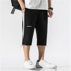 Pantalons simple Hombres cordon de serrage 2020 Pantalons Jeunesse d'été élastique Casual capris Mens Designer Shorts de sport desserrées