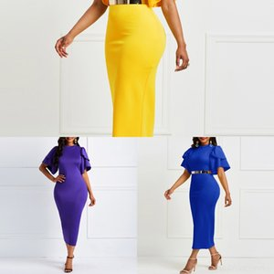 kv122 9jubT 2019 простирания трикотажных модно трикотажные хип-лифтинг Feifei хип-покрытие рукав хип-охватывающей юбка талии обрезки втулка простирание