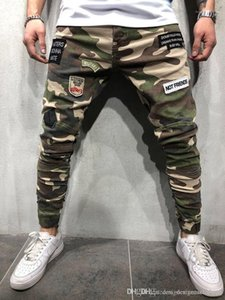 Longue Stretch Jeans Patches Hommes Crayon Pantalons Cool Fashion Army Green Mens Pantalon Camouflage Mens Skinny