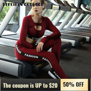 Activewear Yoga Sets 2 Piece Set Women Tight Long-sleeved Stitching Suit Moisture Wicking Sports Running Female Breathable