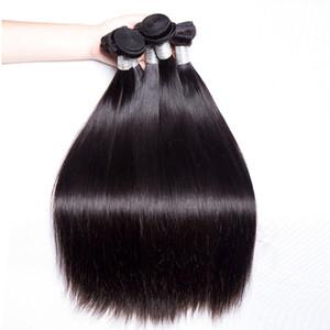 Оптовая 9А бразильская девственница Remy человеческие волосы пучки шелкографии прямые 3 4 5 10 расслоения в продаже кутикулы выровнены девственница волос вырезаны от одного донора