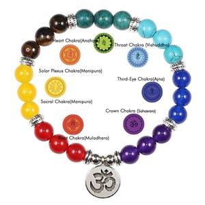 Reiki Mala Bracciali 7 Chakra Bracciale guarigione Perle Natural Stone Buddha pendente Balance per le donne gli uomini di Dropshipping Yoga Jewelry