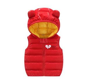 2020 Autumn Winter Child Vest Waterproof Silver Glossy Hooded Boys Sequin Vest 1-5 Years Baby Vest Girls Waistcoat
