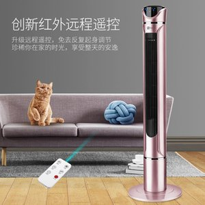 Portable air conditioner stand fan Quiet Timing Tower Fan Leafless Electric Tower Floor Remote Control Household Air Conditioner