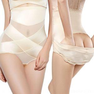 DcwHB alta posparto delgada shi shi ku nv adelgazamiento de cintura alta postparto que adelgaza los pantalones delgados de las mujeres nv altos pantalones de cintura alta ku