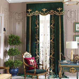 Villa di lusso finestra tessuto in velluto da letto tenda ricamo soggiorno prodotto finito offerta speciale