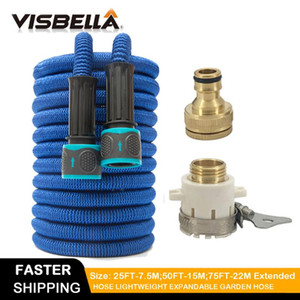 VISBELLA Garden Hose Water Expandable Watering Hose Magic Flexible High Pressure Lightweight Car Wash Pipe with Connector