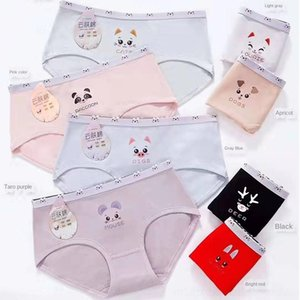 hPRRs jMZJJ Специальную цена Rubber органического Underwearpants ультра-тонкого хлопок дышащих женщин талии резинка хлопок полосы белье мультфильм