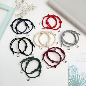 2PCS SET Alloy Couple Magnetic Ball Bracelet Stainless Steel Friendship Rope Charm Bracelets Bangle Men Women Vintage Jewelry Christmas Gift