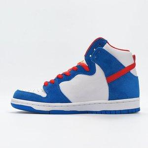Alto de basquete esportes tênis de basquete dos homens Botas azul e sapatos casuais sapatos de skate desportivas gato máquina branco SB alta menina Dunk