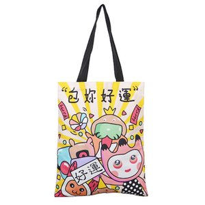 Party Cartoon Gift Bag Shoulder Gift Travel Bag 500pcs Wedding Diagonal Drawstring Canvas Canvas Decoration Student Gtxsm