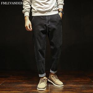New Fashion Jean Homme Straight Pants Stretch Hip Hop Men Trousers Jeans Men