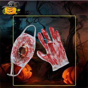 Halloween Decoração luvas máscara Santo Festival Decoração Props Horror Máscara Facial Máscaras dentadura com sangue GWC2221