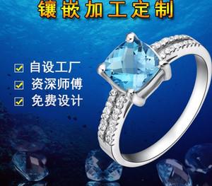 18K Gold Jewelry Jade Jade Inlaid Custom Pendant Ring Earrings Empty Bracket Inlaid11