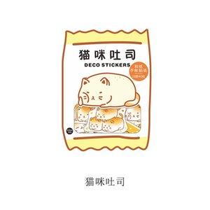Aufkleber-Aufkleber-Pack-Stick Wetter Pcs Stickers Series Tagebuch Gut 40 Bread Stationery Journal Album Dekorative Scrapbooking fxJxv wphome
