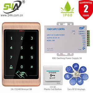S4A wasserdicht Rfid Metall Access Control Keypad Tür Access Control System Kit RFID-Tastatur