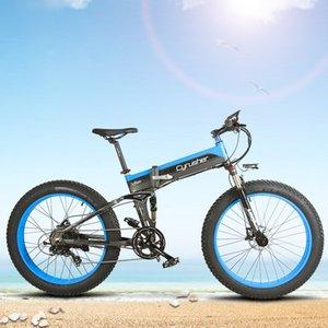 전체 서스펜션과 성인 접이식 눈 자전거 동력에 대한 Cyrusher XF690 접는 지방 타이어 전기 자전거 48V 1000W 12.8AH
