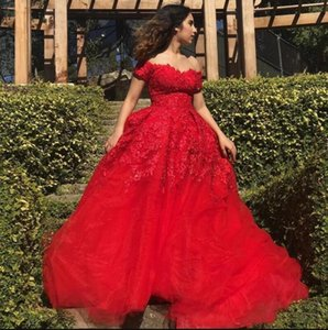 Red Tulle Long Elegant Evening Dresses with Lace Applique Off Shoulder Prom Dress Sweep Train Tulle Bride Vestidos De Fiesta