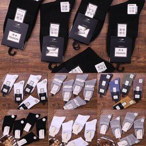Automne et couleur unie des nouveaux hommes d'hiver tout match à mi-mollet aromathérapie coton chaussettes de bonbons Aromathérapie couleur bonbon noir gris blanc m