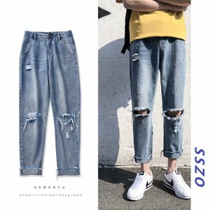 Ripped denim trouserscheap high street long hiphop track streetwear casual mens loose style hiphop pants for men
