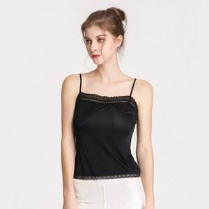 Mulberry Silk Suspender Vest In Summer New Style For Women To Wear Silk Knitted Thin Bottoming Shirt With Lace Small Sling