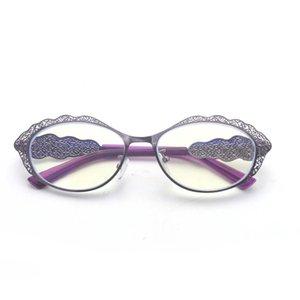 Progressive Çok Fotokromik Gözlük Multifocal Diyoptri NX Progressive Yuvarlak Odak Okuma Kadın Güneş Gözlüğü UV400 Geçiş PUFBM