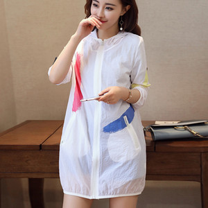 Summer new beach thin breathable long large size Korean sunscreen Windbreaker female vintage spring Rainbow color white jacket for woman