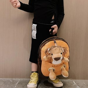 Children 2019 New Fashion Leopard Wild Corduroy Backpack Variety Backpack Character Cartoon Cute Fashion Zipper Kids Backpack