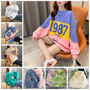 Sweater new 2020 autumn and winter fashion brand fashion large size women's loose fleece hooded all-match temperament slimming batch