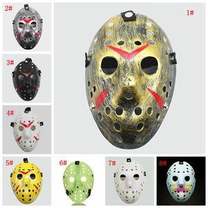 Masques de mascarade Jason Voorhees Masque Vendredi 13 Film d'horreur de hockey Masque Costume Effrayant Halloween Cosplay Party Plastique Masques DHF836