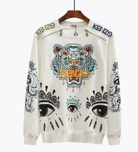 헤드 까마귀 파리 유니섹스 (남녀 공용) 캐쥬얼 점퍼 스트리트 지퍼 2020 패션 고전 고품질 KZ 브랜드 스웨터 당겨 자수 호랑이
