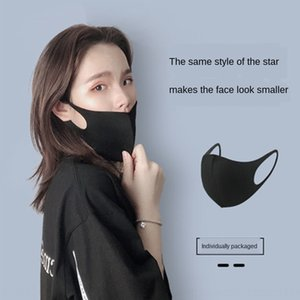 Women's Mask Fashionable Celebrity Warm Black And Breathable Thermal Autumn Cold-proof Men's Dust-proof Windproof Winter Internet Kgumk