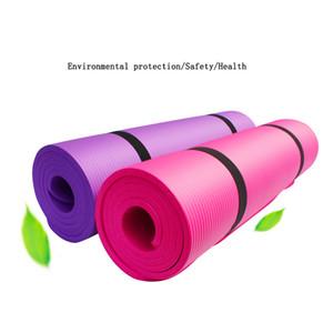 NBR Yoga Mat High-Density Спорт Мат Фитнес безопасный и экологически чистый