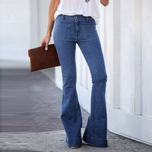 womens designerLoose horn pants European blue high waist stretch jeans 786296