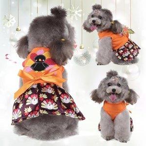 2020 Noël nouveau cristal bowknot chien Jupe pour animaux en tissu Cool Summer mignon Respirant Dog Dress Vêtements Pour Petit Moyen Chiens # 3