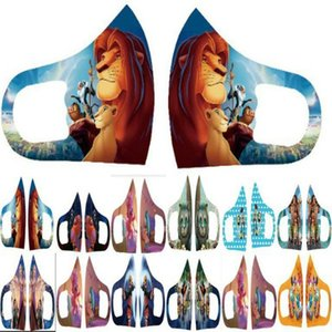 Forfait Masque individuel Cartoon 4 Old Cheap Masques en stretch Souris ans Masques Ueacx Xhlight