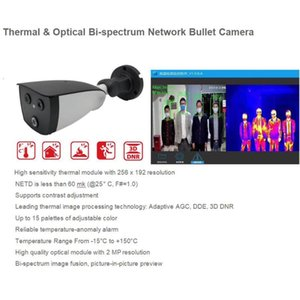 지능형 열 전사 온도 측정 체온 측정 시험 카메라 본체 측정 열 화상 카메라