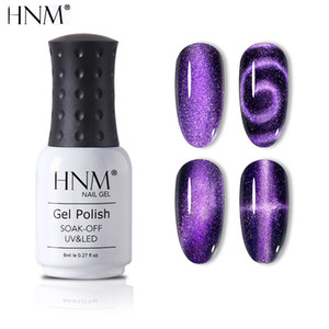HNM 8ml 9D Chameleon Cat Eye Gel Nail Polish Glitter Black Base Soak Off Magnetic UV LED Lamp Varnish Gellak Lacquer