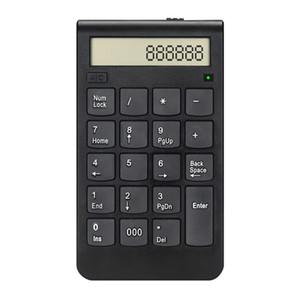 اللوازم المكتب لوحة المفاتيح 19 مفاتيح لوحة المفاتيح الناقل التسلسلي العام عدد العرض 2.4G الرقمية القابلة لإعادة الشحن اللاسلكية الرقمية الذكية