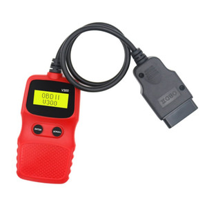 OBD2 Scanner OBDII Engine Code Reader Clear Fault Code Car Diagnostic Tool Multilingual DTC Query Engine Scanner -