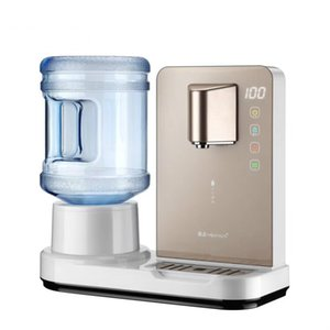 Quick heating mini desktop drinking machine small instant-heating desktop household intelligent direct drinking water