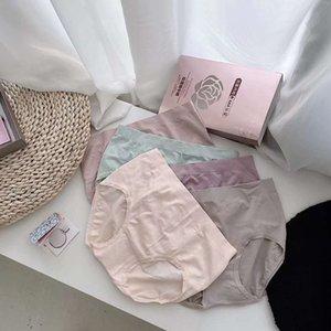 Qh6iB aceite de rosa perfume elástico desnudo cadera amoníaco de ultra mediados de cintura de ropa interior transpirable ropa interior femenina perfume esencial