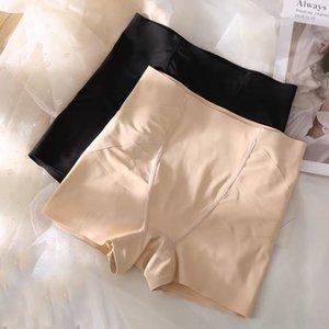 luI4W kOqCL женских объемноцентрированных Safety Shaping кальсоны бесшовных брюки дышащей безопасности белья хип-подъем регулируемого Корректирующего Кака Барби New