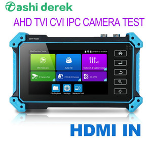 WANGLU 8MP AHD CVI TVI CCTV-TESTER HD Monitor de video HD Monitor de la cámara IP Test VGA / PRINT Seguridad Cámara Tester Teser UTP Prueba de cable