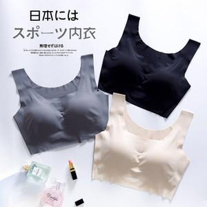 솔리드 원활한 무료 안심 속옷 여자 무테 스포츠 일본 스트랩리스 브라 브라 브라 잠자는 모여
