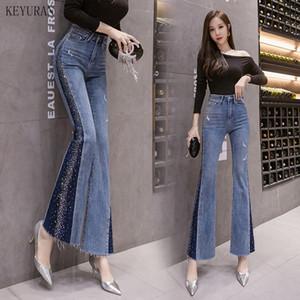 Kadınlar Yüksek Bel Kot Anne Boyfriend İnce Dokuz Flare Pantolon Pantolon 2020 Sokak Sıcak Sondaj Patchwork Kadın Stretch Jeans Denim