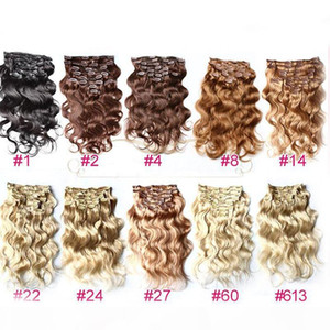 "Clip In Hair Extensions Blond, Brown ,Black Hair Extensions 10pcs pack, 100% Human Hair Extension 18""20""24"" Silky Straight 8A"