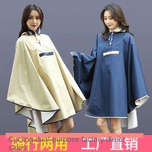 FIgCp Korean Protective Fahrradbatterie Stil Erwachsene Mode Mantel Schutz männlichen und weiblichen Regenmantel Mantel Elektro-Fahrrad-Poncho