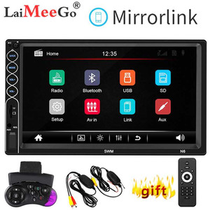 Double 2 DIN Car Stereo MP5 Player 7 inch Touch Screen bluetooth USB AUX Radio Receiver Mirror Link Android